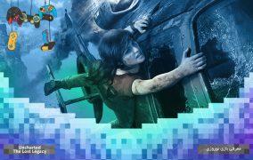 معرفی بازی نوروزی: Uncharted The Lost Legacy