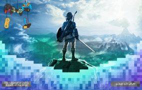 معرفی بازی نوروزی: The Legend of Zelda: Breath of the Wild