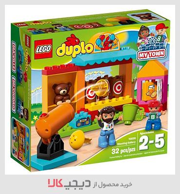 لگو سری Duplo مدل Shooting Gallery 10839