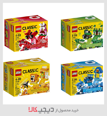 لگو سری Classic مجموعه 4 عددی