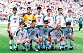 بهترین تیم جام جهانی
