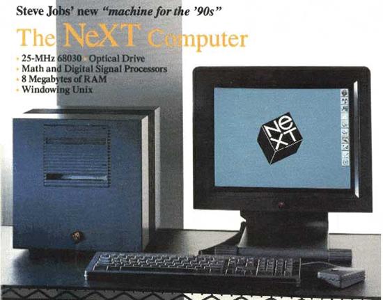 کامپیوتر NeXT اپل