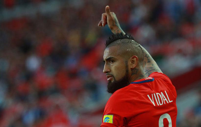 جام جهانی 2018 ویدال