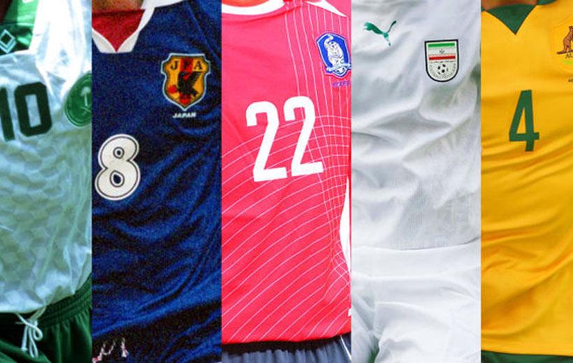 جام جهانی 2018 لباس آسیا