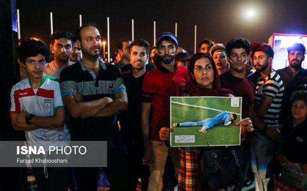 تیم ملی ایران ۳
