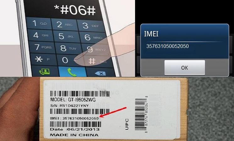 پیدا کردن IMEI گوشی