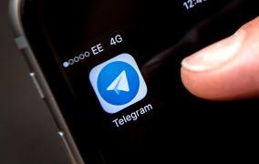 کاهش رتبه تلگرام