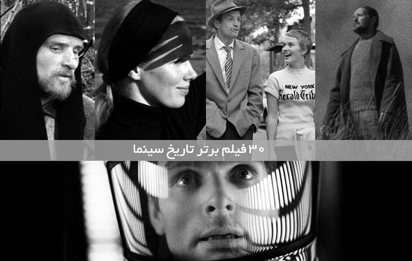 بهترین فیلم های تاریخ سینمای جهان