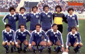 جام جهانی تحقیر ال سالوادور