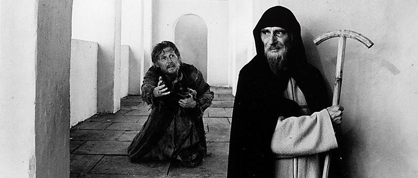 فیلم Andrei Rublev
