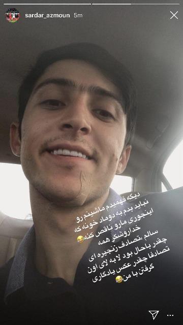 استوری سردار آزمون در صفحه رسمی اینستاگرامش
