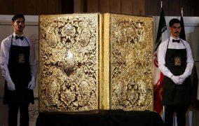 حراج ملی ایران