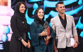 برندگان جشن حافظ 97