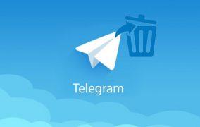 روش حذف اکانت تلگرام