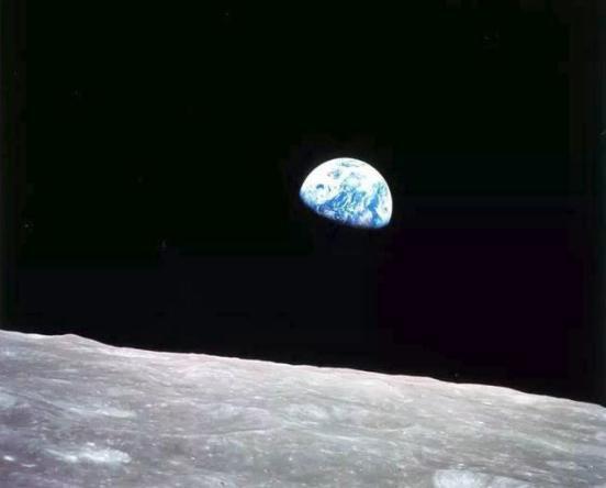 2 - Earth
