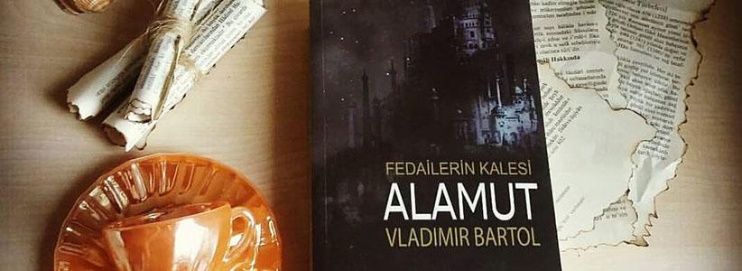 کتاب Alamut