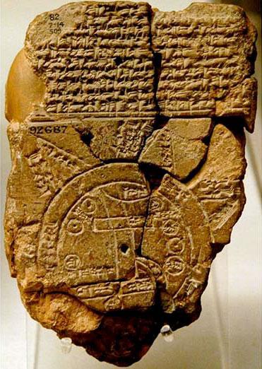 لوح بابلی