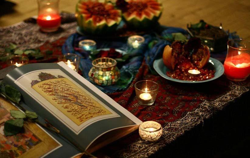 شب یلدا و فال حافظ