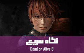 نگاه سریع گیم پلی بازی Dead or Alive 6