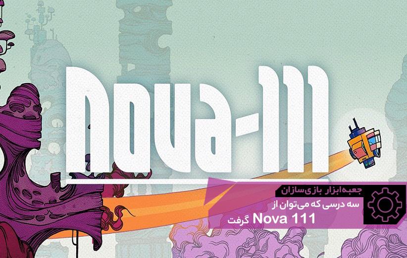 بازی Nova 111