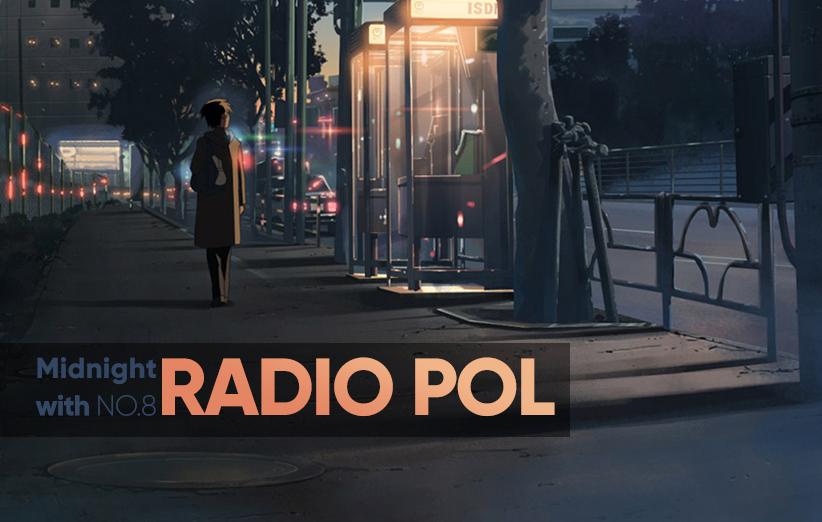 نیمه شب با رادیوپل ۸