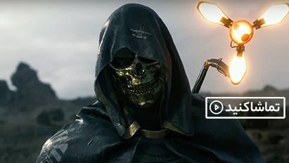 تریلر بازی Death Stranding در TGA 2017