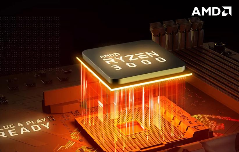 پردازندههای میانرده