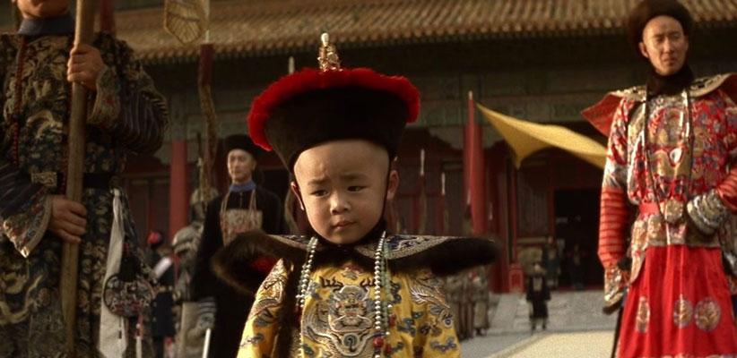 آخرین امپراطور