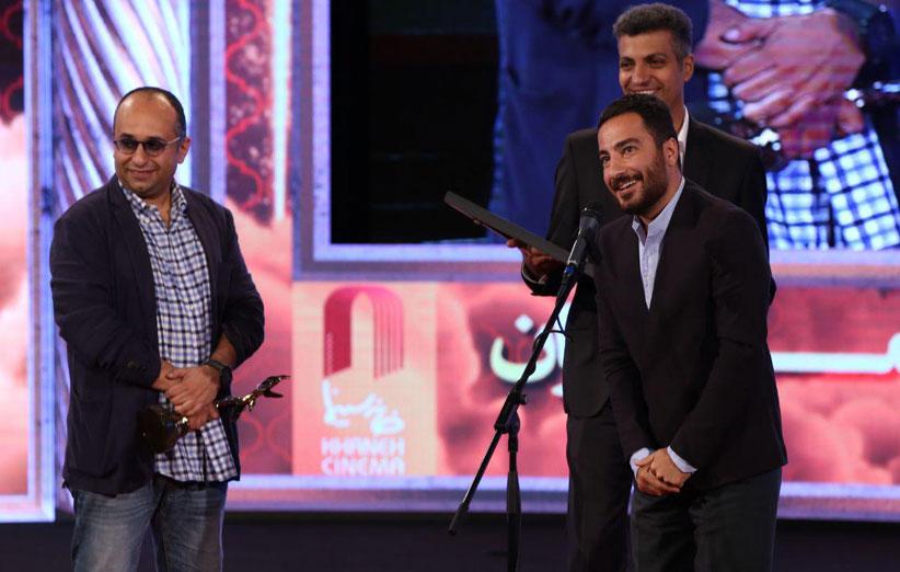 برندگان بیست و یکمین جشن خانه سینما