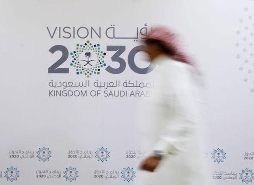 عربستان- ویژن ۲۰۳۰