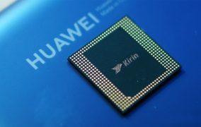 پردازنده کایرین 990