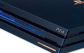 PS4 500 million edition