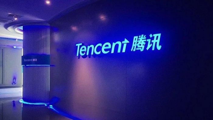 شرکت تنسنت Tencent