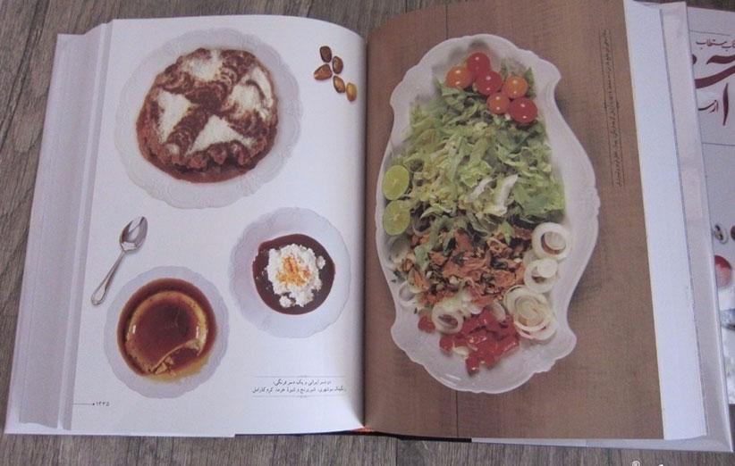 بهترین کتاب آشپزی فارسی