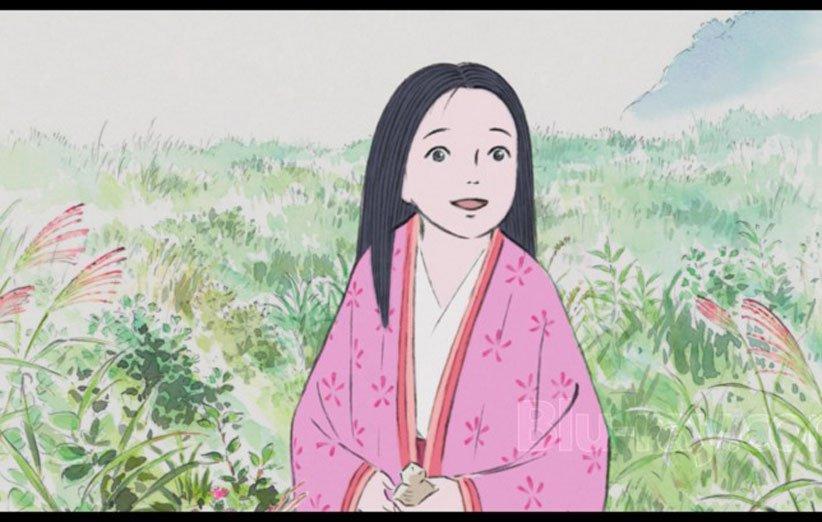 داستان شاهزاده خانم کاگویا