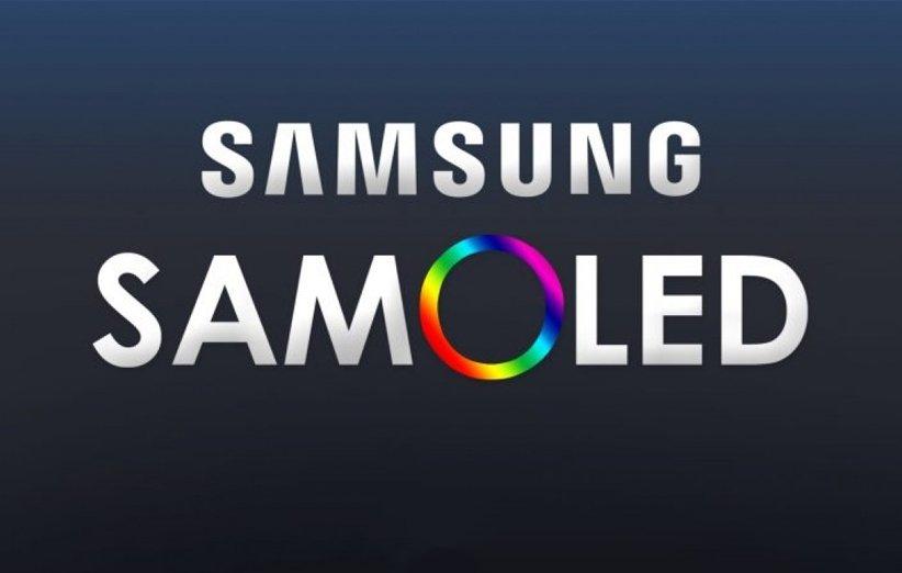 سامسونگ برند SAMOLED را در آستانه معرفی گلکسی اس ۱۱ ثبت کرد