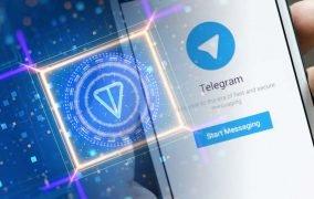 کیف پول تلگرام