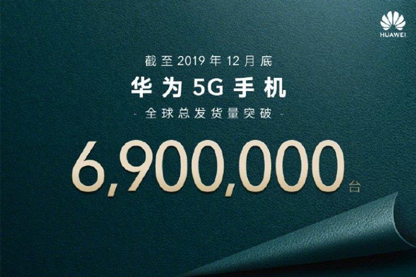 هواوی گوشی 5G