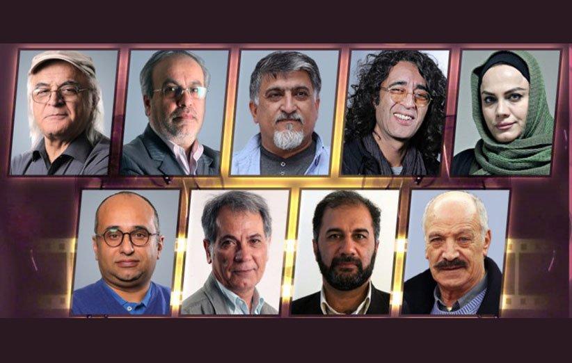 هیات داوران جشنواره فیلم فجر ۹۸ معرفی شدند