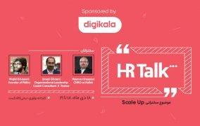 رویداد HR Talk در دیجی کالا نکست
