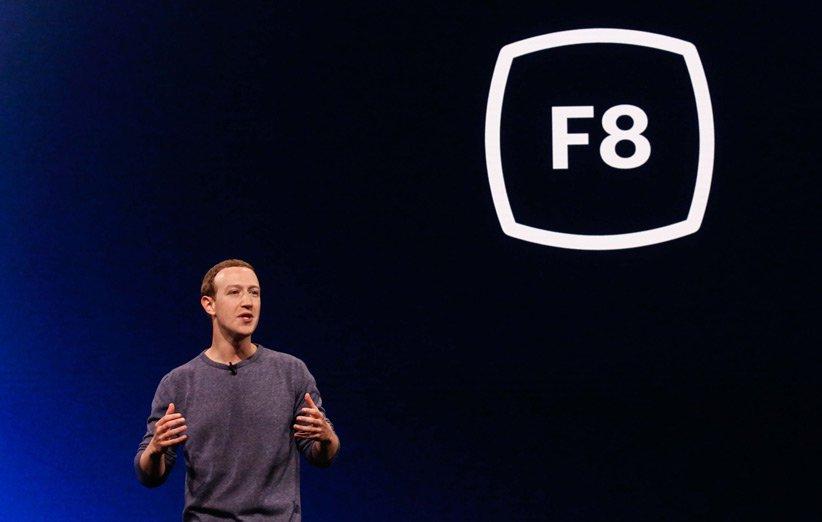 فیسبوک کنفرانس F8 را به دلیل شیوع ویروس کرونا لغو کرد