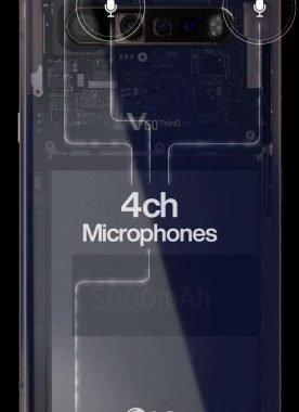 ال جی V60 ThinQ 5G