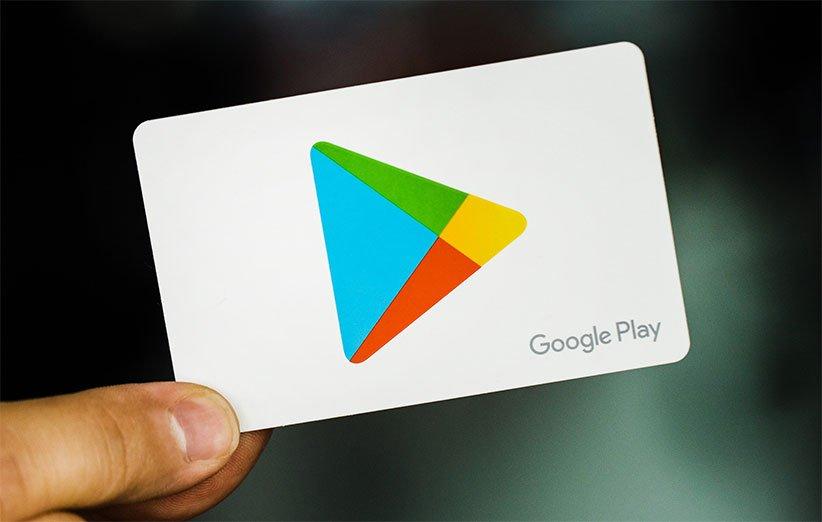گوگل پلی استور