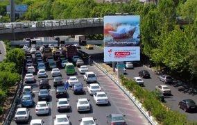 تخفیف طرح ترافیک