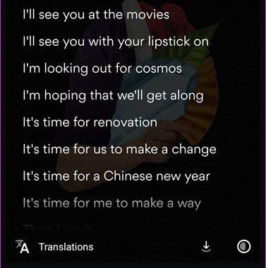 دانلود آهنگ از اینستاگرام