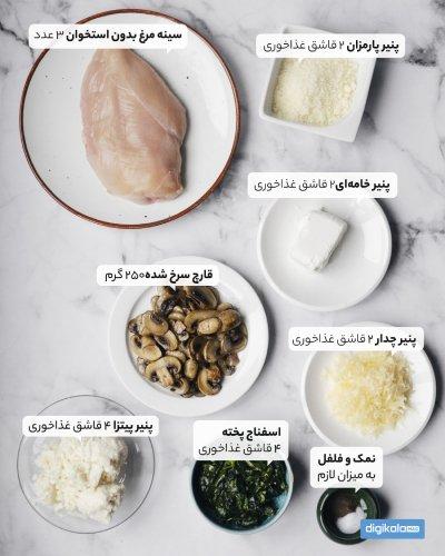 سینه مرغ شکم پر با اسفناج