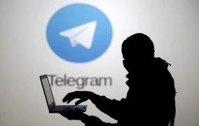 افشای اطلاعات کاربران ایرانی تلگرام