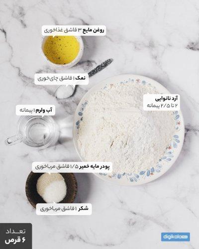 دستور پخت نان خانگی