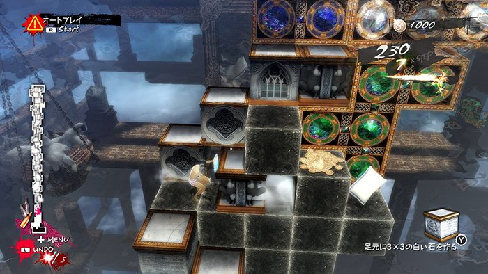 نسخه Switch بازی Catherine Full Body