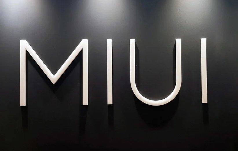 قابلیتهای جدید رابط کاربری MIUI 12